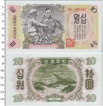 Каталог монет - монета  Китай 10 юаней