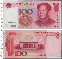 Каталог монет - монета  Китай 100 юаней