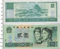 Каталог монет - монета  Китай 2 юаня