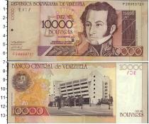 Каталог монет - монета  Венесуэла 10000 боливар