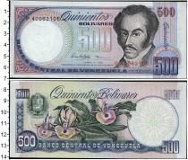 Каталог монет - монета  Венесуэла 500 боливар