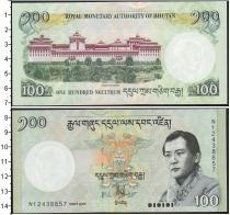 Каталог монет - монета  Бутан 100 нгултрум