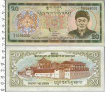 Каталог монет - монета  Бутан 20 нгултрум