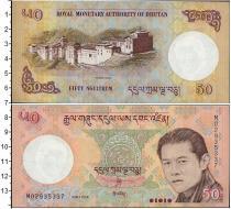 Каталог монет - монета  Бутан 50 нгултрум