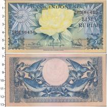Каталог монет - монета  Индонезия 5 рупий