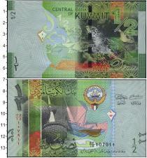 Каталог монет - монета  Кувейт 1/2 динара