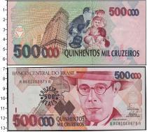 Каталог монет - монета  Бразилия 500000 крузейро
