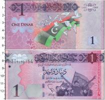 Каталог монет - монета  Ливия 1 динар