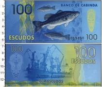 Каталог монет - монета  Кабинда 100 эскудо