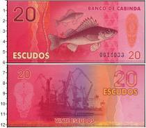 Каталог монет - монета  Кабинда 20 эскудо