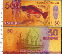 Каталог монет - монета  Кабинда 50 эскудо