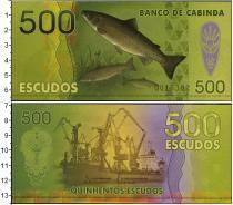 Каталог монет - монета  Кабинда 500 эскудо