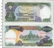 Каталог монет - монета  Камбоджа 1000 риель