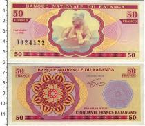Каталог монет - монета  Катанга 50 франков