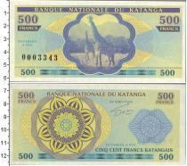 Каталог монет - монета  Катанга 500 франков