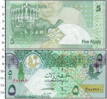 Каталог монет - монета  Катар 5 риалов