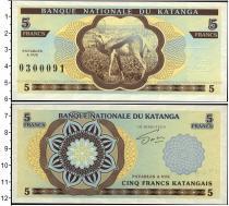 Каталог монет - монета  Катанга 5 франков