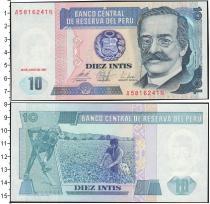 Каталог монет - монета  Перу 10 инти