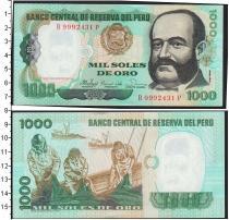 Каталог монет - монета  Перу 1000 соль