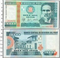 Каталог монет - монета  Перу 10000 инти