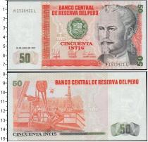 Каталог монет - монета  Перу 50 инти