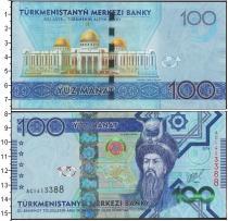 Каталог монет - монета  Туркмения 100 манат