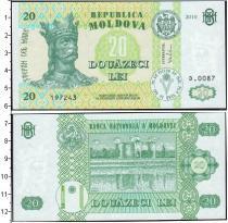 Каталог монет - монета  Молдавия 20 лей