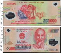 Каталог монет - монета  Вьетнам 200000 донг