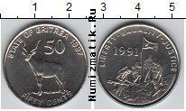 Каталог монет - монета  Эритрея 50 центов