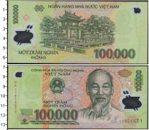 Каталог монет - монета  Вьетнам 100000 донг