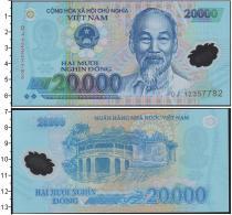 Каталог монет - монета  Вьетнам 20000 донгов