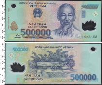 Каталог монет - монета  Вьетнам 500000 донгов