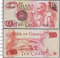 Каталог монет - монета  Гана 10 седи