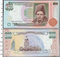 Каталог монет - монета  Украина 100 гривен