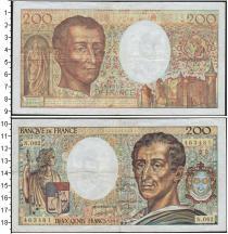 Каталог монет - монета  Франция 200 франков