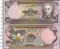 Каталог монет - монета  Никарагуа 100 кордобас