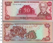 Каталог монет - монета  Никарагуа 50 кордоба