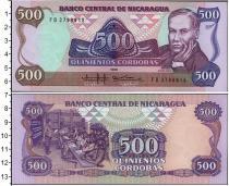 Каталог монет - монета  Никарагуа 500 кордоба
