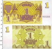 Каталог монет - монета  Латвия 1 рубль