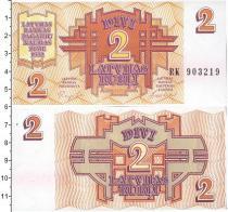 Каталог монет - монета  Латвия 2 рубля