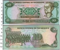 Каталог монет - монета  Никарагуа 10 кордоба