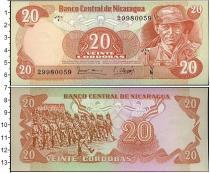 Каталог монет - монета  Никарагуа 20 кордоба