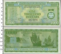 Каталог монет - монета  Редонда 1000 долларов