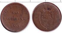Каталог монет - монета  Дания 3 скиллинга