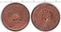 Каталог монет - монета  Тонк 1 пайс