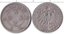 Каталог монет - монета  Немецкий Киаутшоу 5 центов