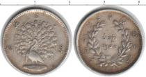 Каталог монет - монета  Мьянма 1 му