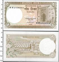 Каталог монет - монета  Бангладеш 5 така