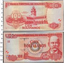 Каталог монет - монета  Боливия 1000 боливиано