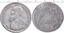 Каталог монет - монета  Боливия 1 мелгареджо